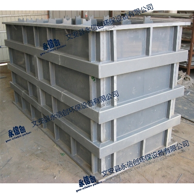 PVC electroplating bath