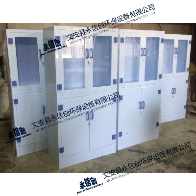 PP Drug Storage Cabinet