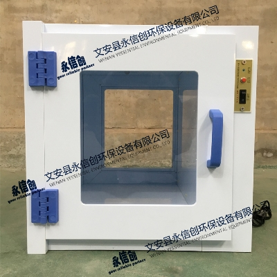 polypropylene pass box