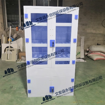 Polypropylene drying cabinet