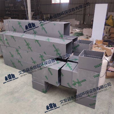 rectangle PVC ventilation duct